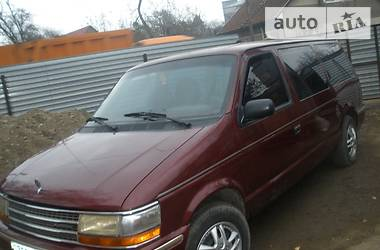 Plymouth Voyager  1991
