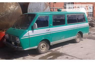 РАФ 22031  1988