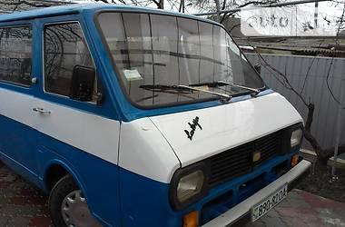 РАФ 22031  1987
