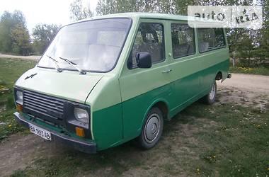 РАФ 2203  1991