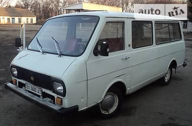 РАФ 2203  1986