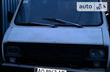 РАФ 2203  1992