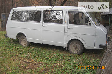 РАФ 2920  1993