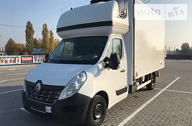 Характеристики Renault Master груз. Рефрижератор