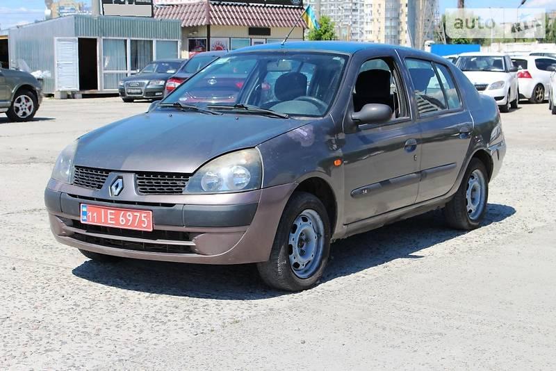 Renault Megane Sedan цена технические характеристики
