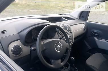 Renault Dokker пасс.  2015