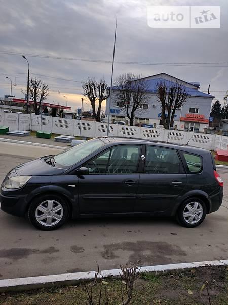 Renault Grand Scenic 2005 року