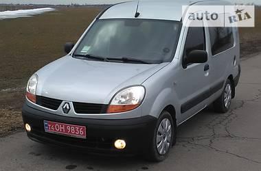 Renault Kangoo пасс. MAXI  2006