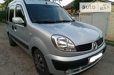 Renault Kangoo пасс. dci 85 2008