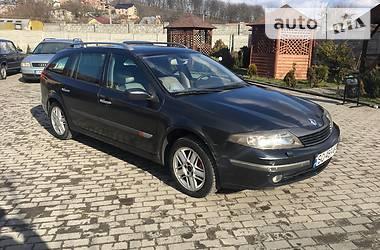 Renault Laguna FULL. 2003