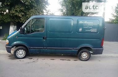 Renault Master груз. 2.5 D 1999