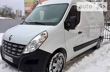 Renault Master груз. L2H2 EXTRA 2013