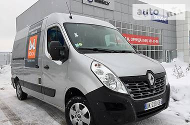Renault Master груз. L2H2 RESTYLING 2015