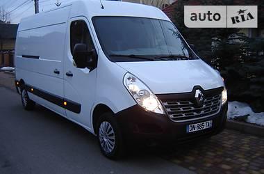 Renault Master груз. MAXI NEW 2015