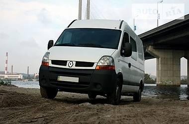 Renault Master пасс.  2005