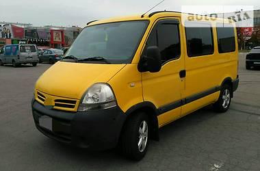 Renault Master пасс.  2006