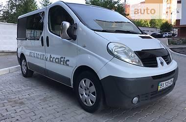 Renault Trafic пасс. 2.0  2008
