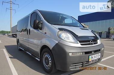 Renault Trafic пасс. LONG/CLIMA/74kWt 2005