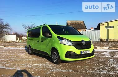Renault Trafic пасс. ORUGINALNUY LONG 2016