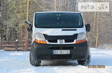 Renault Trafic пасс. 100DCI  A.C 2006