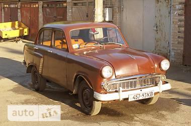 Ретро автомобили Классические М-402 1956