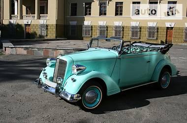 Ретро автомобили Классические  1935