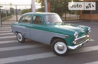 Ретро автомобили Классические  1963