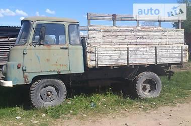 продажа авто робур в россии фотографировать