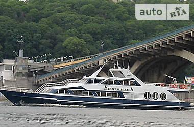 Романтика 1 Steel Yacht Romantik 2003