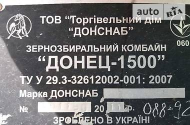 Ростсельмаш Дон 1500  2011