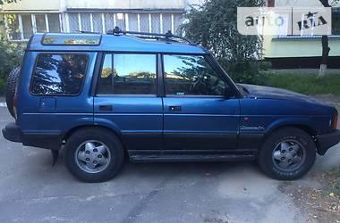 Rover 200  1993