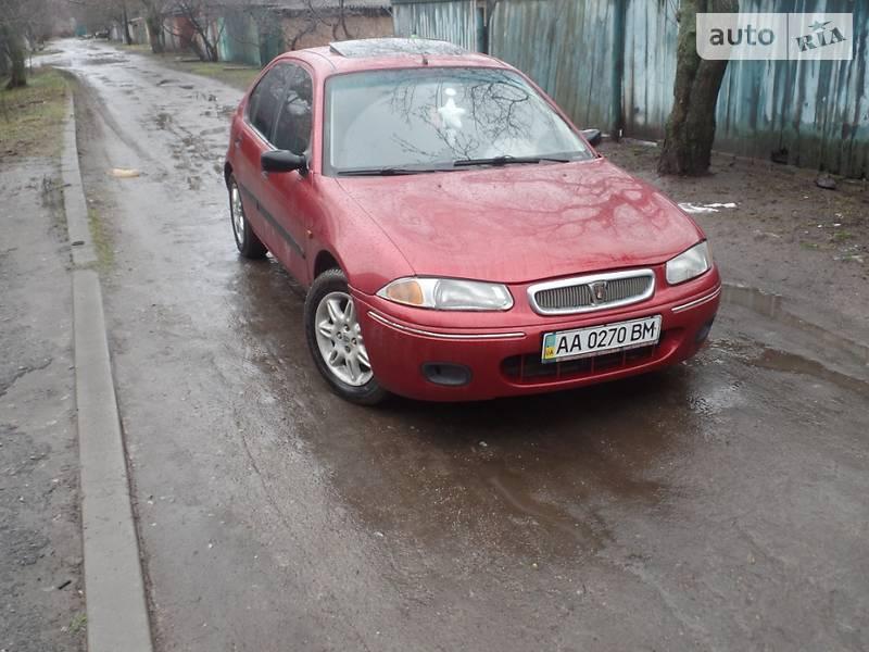 Rover 200 1998 року