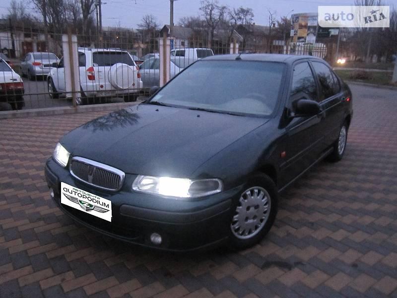 Rover 414 1999 года
