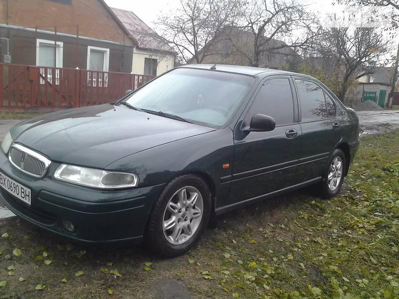 Rover 420 1998 года