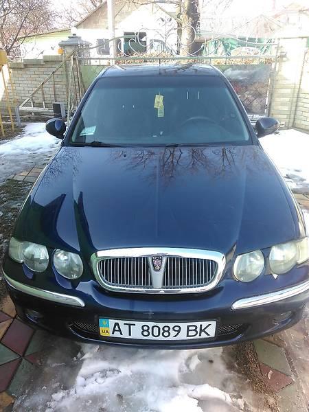 Rover 45 2003 року