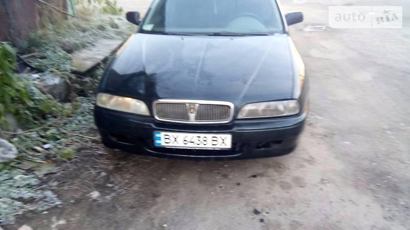 Rover 600 1994 року