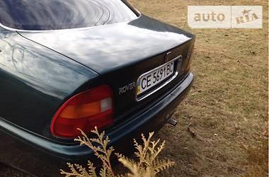 Rover 620 Si 1995