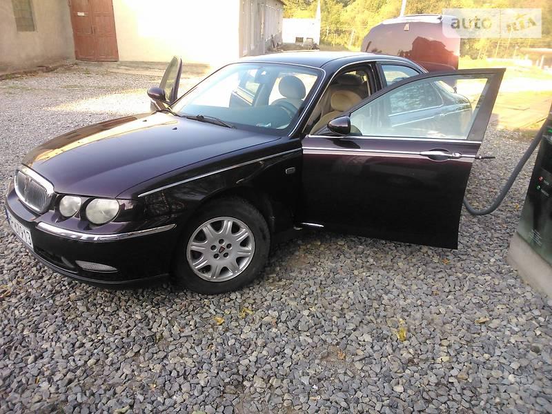 Rover 75 Tourer 2000 года