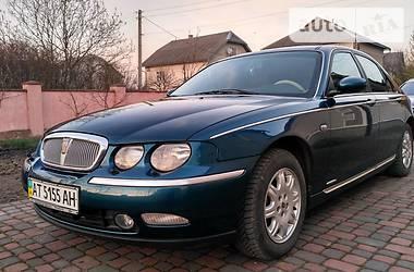 Rover 75 1.8i 1999
