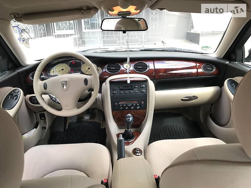 Rover 75 2009 року