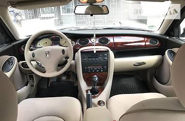 Rover 75  2009