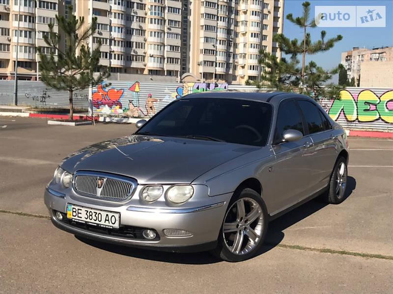 Rover 75 1999 року