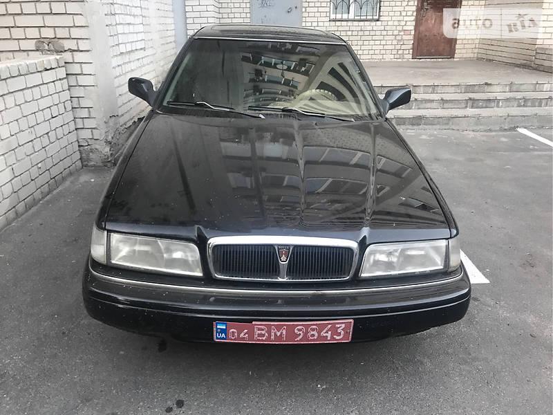 Rover 827 1994 года