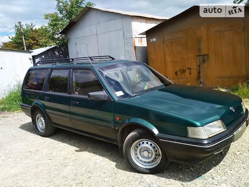 Rover Montego