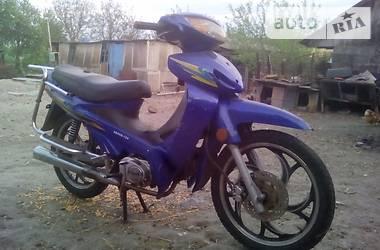 Sabur 110 Active 2009