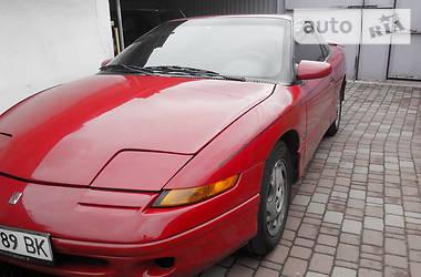 Saturn SC  1995