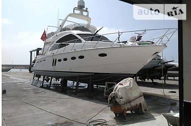 SeaLine T52  2007