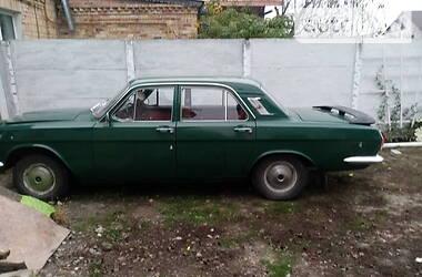 Характеристики ГАЗ 24 Седан