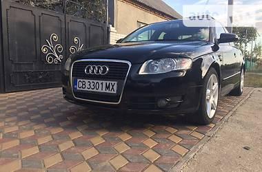 Цены Audi Седан в Одессе