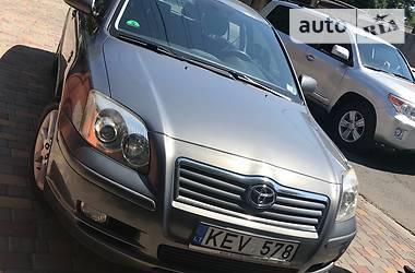 Цены Toyota Avensis Седан